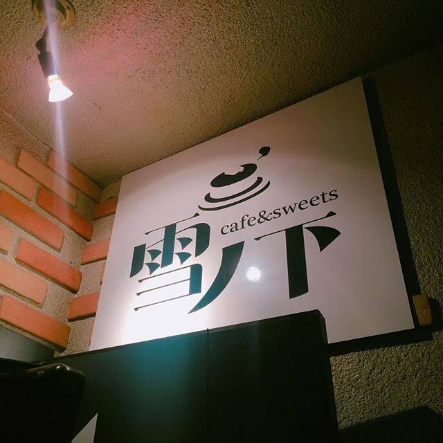 "@sherrylihsuan on Instagram: ""#instagood#instamood#instalife#Japan#Osaka#KIX#SherryinOsaka#newlife#newstart#aviation#日本#関西#大阪#雪ノ下梅田"" (80138)"