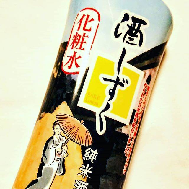 酒しずく(ダイソー)
