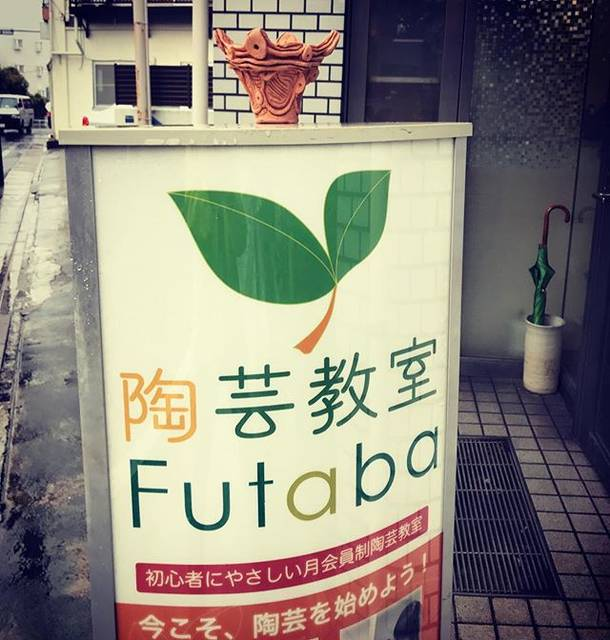 "Yoshiyuki Ootaki on Instagram: ""I found new potter!https://www.fu-ta-ba.jp縄文土器を焼いてくれる窯を見つけたよ😁#陶芸教室futaba さんよろしくお願いしますね😌"" (81695)"