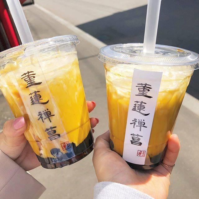"Aoi on Instagram: ""黒糖タピオカ美味しかった🥰#snap #pic #photo #yum #drink #菫蓮禅菖 #sapporo #instagood #タピオカ"" (81879)"
