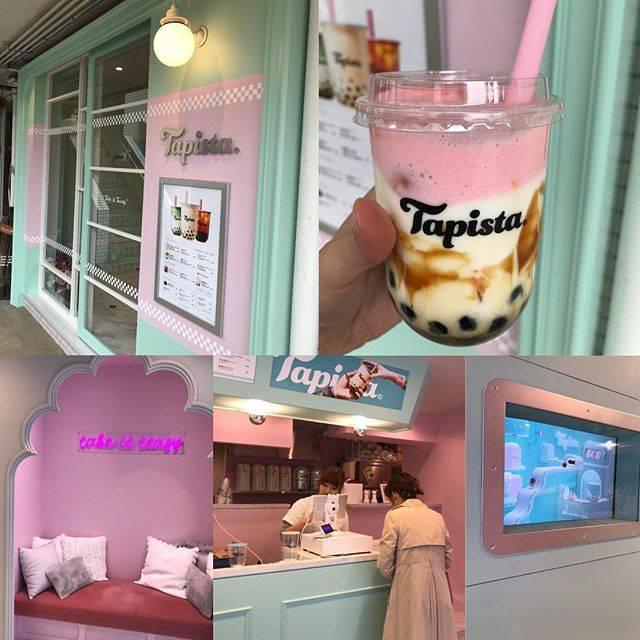 """康広珈琲☕️ on Instagram: """"おはようございます。 世間はGWですか〜。こちらは10連休ではないですが、昨日はオフだったので、代官山に最近オープンしたというタピオカのお店「Tapista」へ。 お店は駅のすぐそばにあり、緑とピンクの可愛い配色が目印です。朝早く一番乗りで行って参りました。…"""" (82006)"""