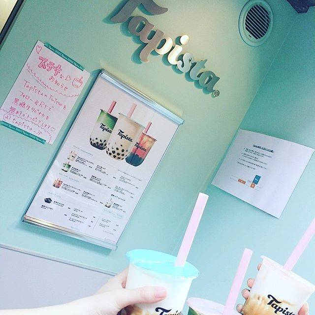 "Yuka ◡̈︎ on Instagram: ""#タピスタ 行ってきた💕ミルクがほんとにおいしい☺️💭リピしたいな。・・#たぴおか #タピオカ #tapista #タピオカ専門店 #タピ #タピ活 #タピオカ巡り #かわいい #御茶ノ水 #jk2 #jk #かわいくなりたい"" (82010)"
