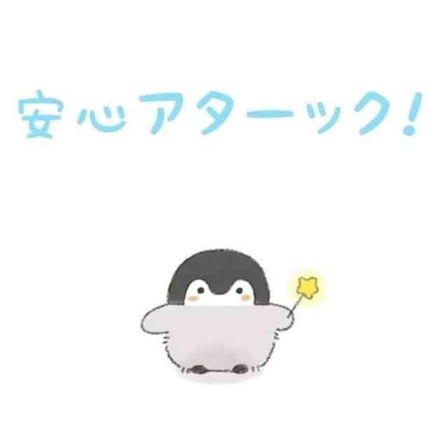 """コウペンちゃん公式 on Instagram: """"#コウペンちゃん #正能量企鵝 #るるてあ #koupenchan #penguin #kawaii"""" (82258)"""