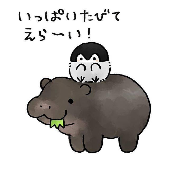 """コウペンちゃん公式 on Instagram: """"NIFREL × コウペンちゃんミニカバとコウペンちゃん#NIFREL #コウペンちゃん #penguins #japanesecharacter #koupenchan #kawaii #ニフレル #るるてあ #penguin #正能量企鵝"""" (82261)"""