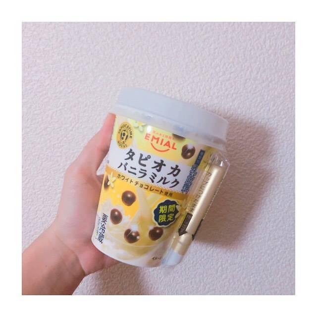 """タピオカップル☝︎ on Instagram: """"❁ローソン ・*:.。 。.:* タピオカバニラミルク・*:.。 。.:* ¥238-(税込)   🏠おうちタピオカ 𝟡   ツルツルしたゼリーのようなブラックタピオカにバニラの甘みがマッチしています! …"""" (83044)"""