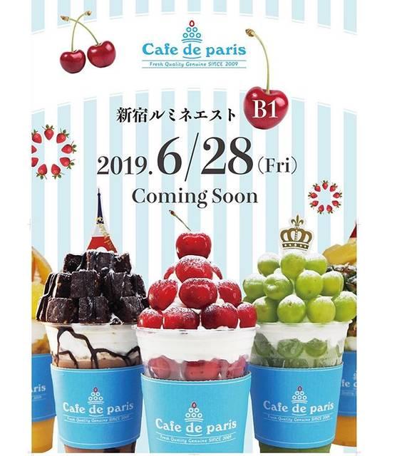 """Cafe de paris JAPAN  カフェ ド パリ on Instagram: """"New OPEN‼️ . カフェドパリの新しいお店がオープンします👏✨ . 以前から多くのリクエストを頂いていた新宿。 その新宿、ルミネエストB1に6/28オープンすることが大決定〜❗️✨ 新宿でのオープンに伴い、スタッフも募集致します😊…"""" (83778)"""