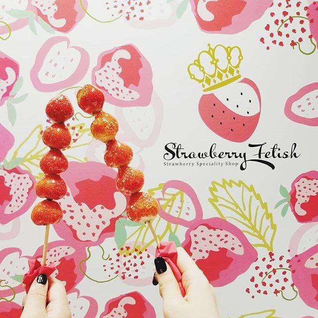 """チサト on Instagram: """"..🍓🍓🍓🍓🍓...#shibuya109 #mogmogstand #strawberryfetish"""" (85421)"""