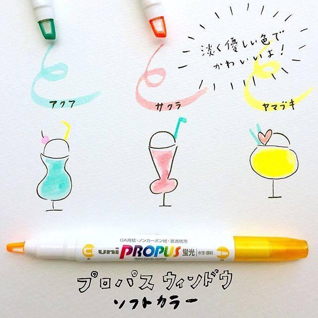 """ダイソー(DaisoJapan)公式アカウント on Instagram: """"はみ出し知らずの蛍光ペン。 ペン先の窓から文字が見えるから、チェックしたいところだけ ピタッとはみ出さずラインが引ける! 太字角芯+細字丸芯のツインタイプ 4902778893449 プロパスウインドウ ソフトカラー アクア色…"""" (86134)"""