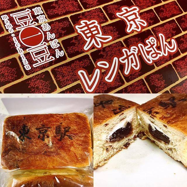 """しぇんぞう on Instagram: """"旦那さんの東京土産🍞 結構並んだ〜〜と言ってました。 パン生地にもあんこが練りこまれてて、ホイップとあんこの二層✨形とネーミングからどっしり重いあんぱんと思ったけど、軽く食べられる。甘すぎなくて美味しい〜😋 #あんぱん #東京れんがパン #東京 #お土産 #行列…"""" (87989)"""