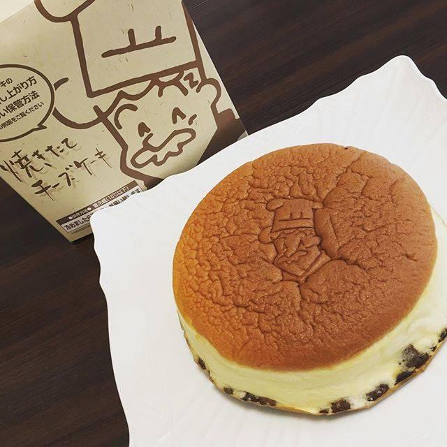 "Yuriko.hatapo on Instagram: ""#大阪土産 #りくろーおじさんのチーズケーキ #りくろーおじさん #チーズケーキ #スイーツ好き #ケーキ #お土産 #お土産スイーツ #おみやげ"" (88114)"