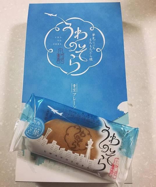 """かたひら on Instagram: """"***伊丹空港で話題のお菓子。めっっっちゃもちもちで餡の甘さもちょうど良くて美味しかった。あと3箱買ってもよかった。次見つけたら沢山買おうーーー!!!**#うわのそら #関西空菓"""" (88221)"""