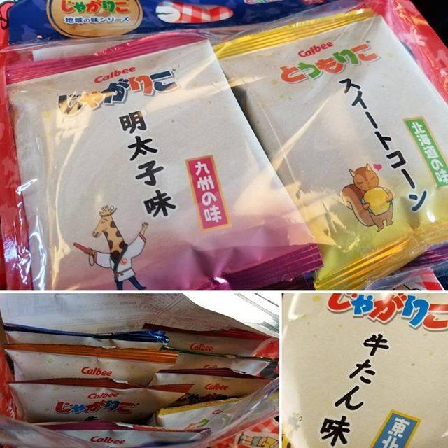 """Reiko Murota on Instagram: """"いただいた『じゃがこ詰め合わせ』仙台に着いたので牛タン味を食します#ご当地じゃがりこ8種類詰め合わせ #とうもりこも入ってた"""" (88261)"""