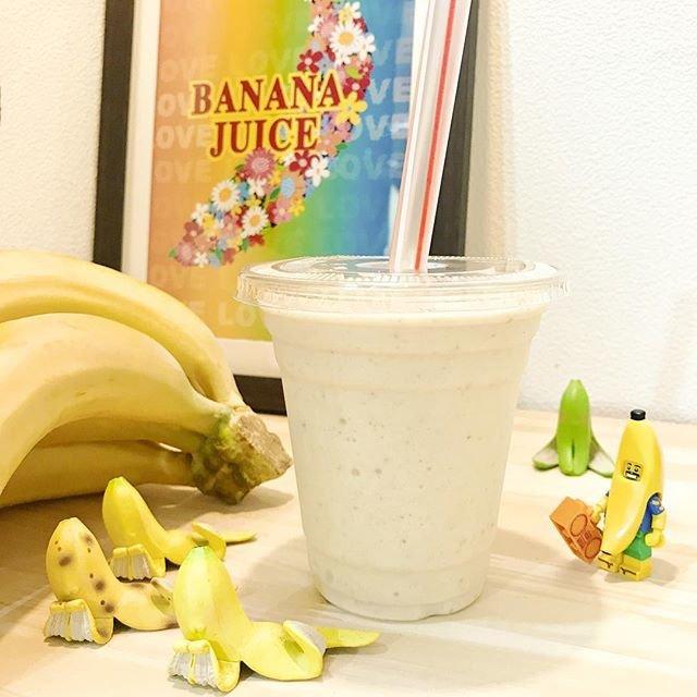 """銀座 バナナジュース on Instagram: """". . . こんばんわ! バナナジュースです🥤 . . 明日、21日木曜日は バナナが完熟しなかったため、 お休みさせていただきます。 . ご迷惑をおかけして申し訳ございません😢 . . 22日金曜日は営業しますので、 皆様のご来店お待ちしております😌 . . .…"""" (90265)"""