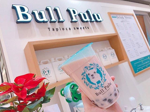 "BullPulu(ブルプル) on Instagram: "". . Bull Pulu ボーノ相模大野店では毎月ボーノの日  3日間限定でタピオカ増量無料を実施しております! . 11月のボーノの日は11/22(金)〜11/24(日)開催! . ぜひお立ち寄りください!! . #ブルプル #BullPulu #ボーノ相模大野 #タピオカ…"" (92915)"