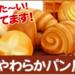 マザーガーデン - 通販 - Yahoo!ショッピング