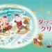 スペシャルグッズ | Christmas2016 | Duffy the Disney Bear| 東京ディズニーリゾート
