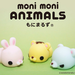 もにまるず -moni moni animals-