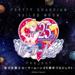 期間限定「美少女戦士セーラームーン」25周年特設サイト