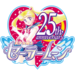 美少女戦士セーラームーン 25周年プロジェクト公式サイト