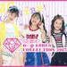 プチ☆コレ 2017 オフィシャルサイト