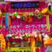 【ショップ】人気のスクイーズが買えるお店巡り『原宿編』 - Shuu Shuu GIRL