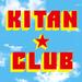 ボトルのおぱんつ | バラエティ商品一覧|KITAN CLUB