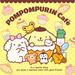 ポムポムプリンカフェが名古屋に初上陸!名古屋名物のプリンメニューを召し上がれ♪ - Shuu Shuu GIRL