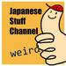 japanesestuffchannel - YouTube