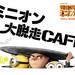 THE GUEST cafe & diner 大阪