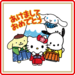 Hello Kitty's New Year's Gift Stickers – LINE stickers | LINE STORE