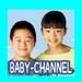 ベイビーチャンネル Baby-Channel - YouTube