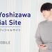 吉沢亮 オフィシャルサイト | Ryo Yoshizawa Official Site