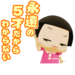 「チコちゃんに叱られる!」ボイススタンプ - LINE スタンプ | LINE STORE