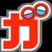 『ガシャどこ?』~日本中のガシャポンを探そう!~