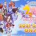 TVアニメ『ウマ娘 プリティーダービー Season 2』公式サイト