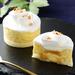 Uchi Café Spécialité 澄(すみ)とろ生スイートポテト(カラメルバターソース入り) ローソン公式サイト