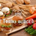 国産食材100%!TORIKI BURGER(トリキバーガー)2021/8/23発売