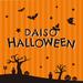 【トップ】ハロウィン  【公式】DAISO(ダイソー)ネットストア