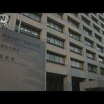 【新型コロナの影響?2020年児童・学生の自死が最多に】日本の20代の死因1位「自殺(自死)」について考える