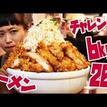 豪快な食べっぷりが魅力の大食い系YouTuberまとめ