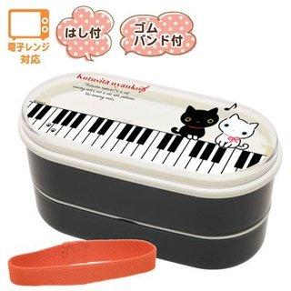 Amazon.co.jp: 【靴下にゃんこ】はし付2段...
