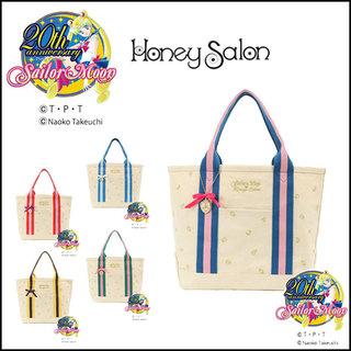 ハニーサロン Honey Salon 通販 美少女戦士...