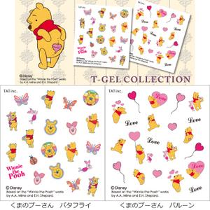 ディズニー。◆T-GEL COLLECTION  プテ...