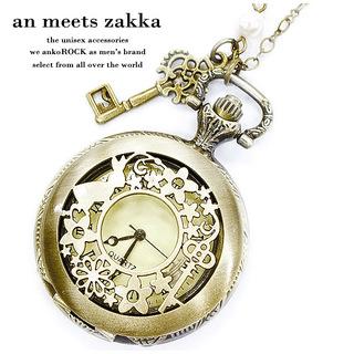 an meets zakka不思議の国のアリス懐中時計...