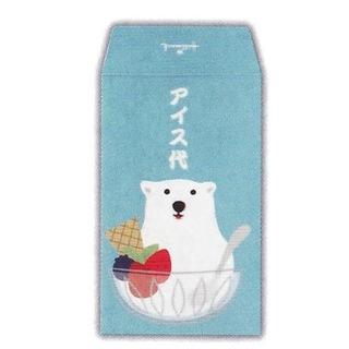 夏柄ポチ袋 【アイス代シロクマ】 (495)