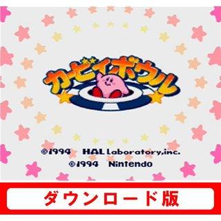 Newニンテンドー3DS専用 「カービィボウル」ダウンロード版 (729)