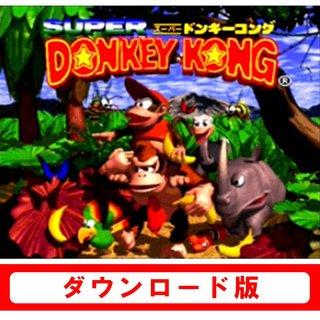 Newニンテンドー3DS専用「 スーパードンキーコング」ダウンロード版 (730)