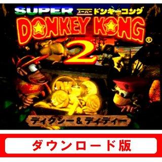 Newニンテンドー3DS専用 「スーパードンキーコング2 ディクシー&ディディー」 ダウンロード版 (731)