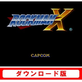 Newニンテンドー3DS専用「ロックマンX」ダウンロード版 (732)