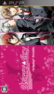 Amazon.co.jp: Starry☆sky ~i...